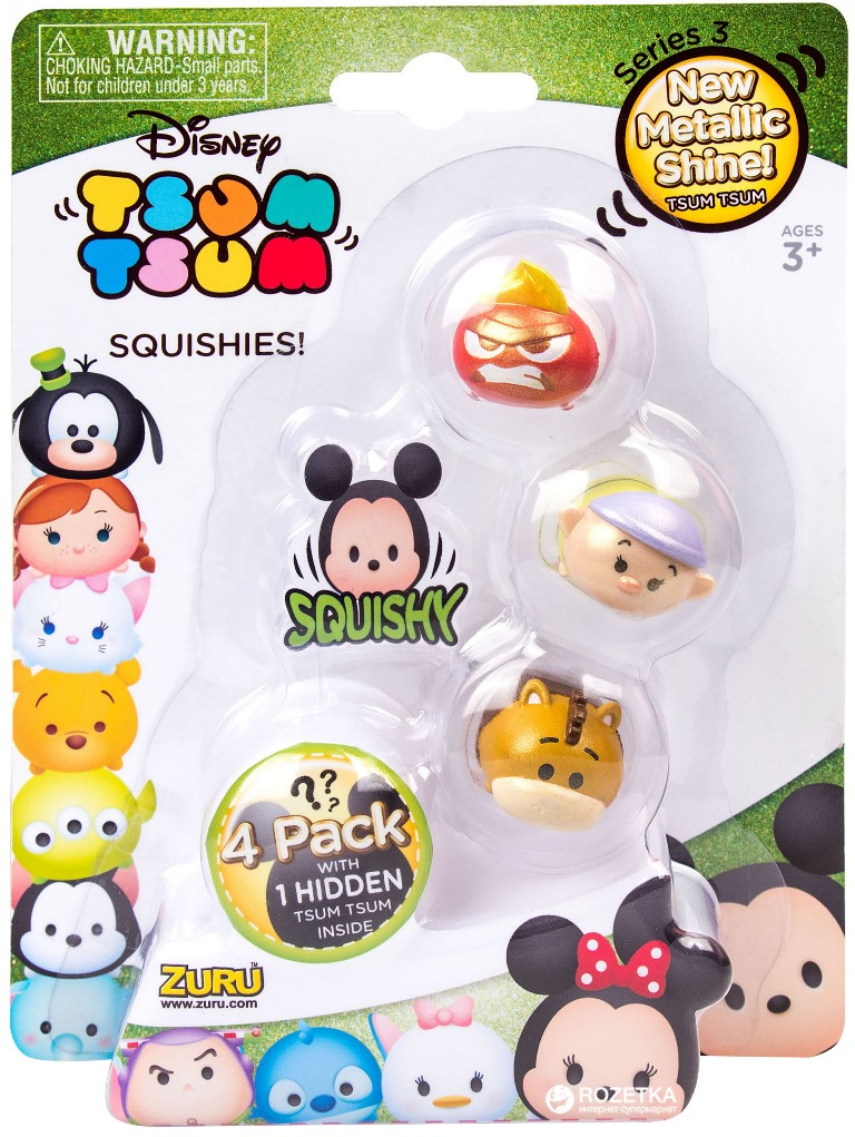 Figurine Tsum Tsum Seria 3 - 4 buc