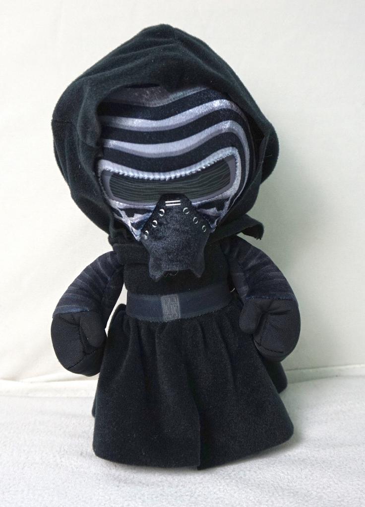 SW Classic Plus Darth Vader 25 cm